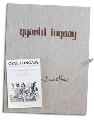 Gyaehl Ingaay
